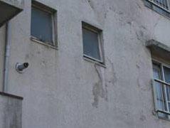 某所の実在するマンション 外壁